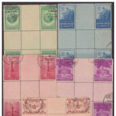 Sellos: 1942-138 CUBA 1942 CENTER OF SHEET. DEMOCRATIA DEMOCRACIA SET WII USADA.. Lote 185668362