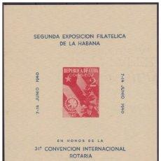 Sellos: VI-50 CUBA VIÑETAS CINDIRELLA. 1940. ROTARY CLUB. 2ª EXPO FILATELICA.. Lote 185669738