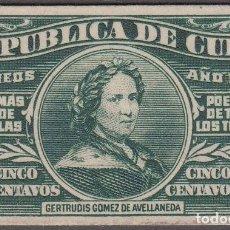 Sellos: 1914-129 CUBA REPUBLICA. 1914. ED.204MT. AVELLANEDA ABNC GREEN CARDBOARD PROOF.. Lote 185669915