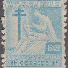Sellos: 1949-224 CUBA REPUBLICA. 1949. MNH. ED.9. SEMI POSTAL BENEFICENCIA PRO TUBERCULOSOS.. Lote 185670475