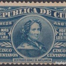 Sellos: 1914-130 CUBA REPUBLICA. 1914. ED.204. GERTRUDIS GOMEZ DE AVELLANEDA. NO GUM.. Lote 185670718