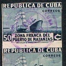 Sellos: CUBA Nº 112 (AÑO 1936), APERTURA DE LA ZONA LIBRE DEL PUERTO DE MATANZAS, PAREJA SIN DENTAR, USADO. Lote 186148877