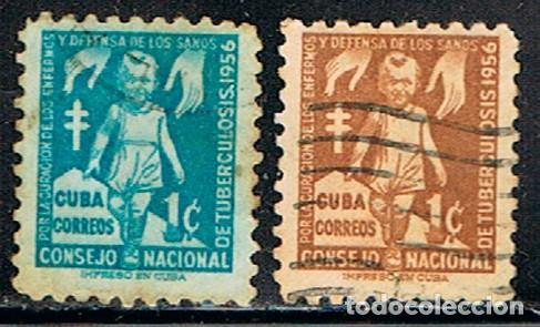 CUBA, PRO TUBERCULOSOS 1955, USADOS (Sellos - Extranjero - América - Cuba)