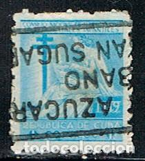 CUBA, PRO TUBERCULOSOS 1949, USADO (Sellos - Extranjero - América - Cuba)