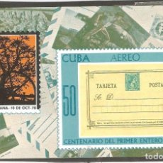 Sellos: CUBA,1978,CAT.MI BL.57,NUEVA,GOMA ORIGINAL,SIN FIJASELLOS.. Lote 186304196