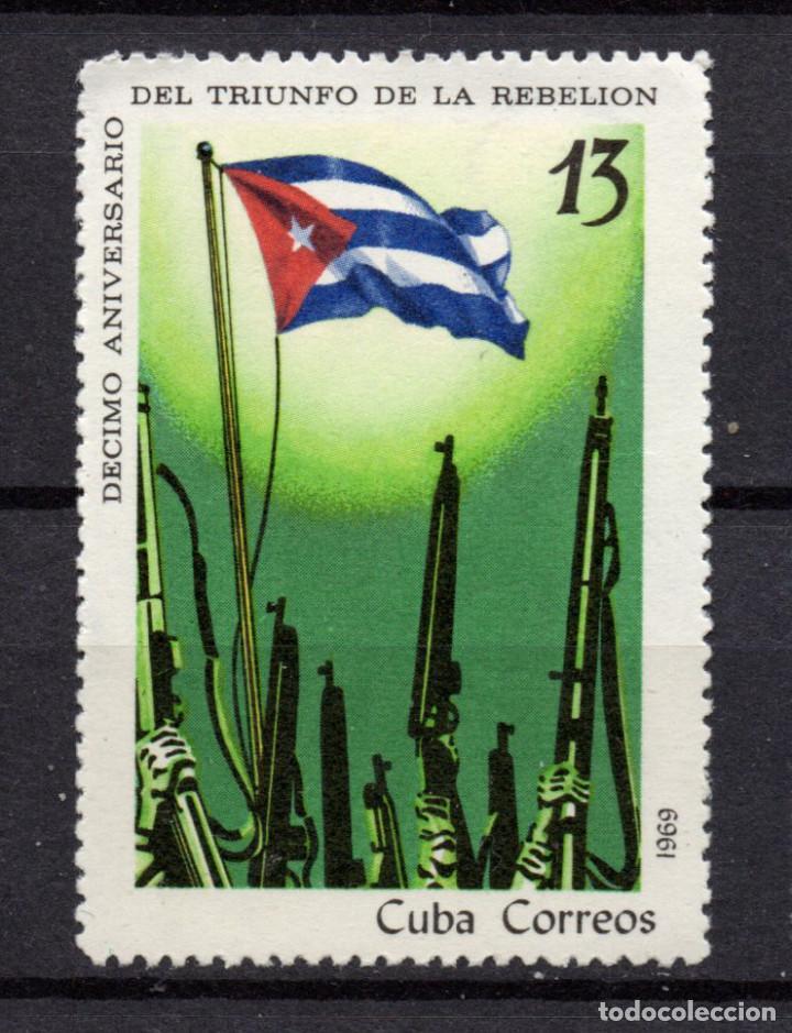 CUBA 1266** - AÑO 1969 - 10º ANIVERSARIO DEL TRIUNFO DE LA REVOLUCION (Sellos - Extranjero - América - Cuba)
