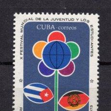 Francobolli: CUBA 1689** - AÑO 1973 - FESTIVAL MUNDIAL DE LA JUVENTUD Y LOS ESTUDIANTES. Lote 187097887