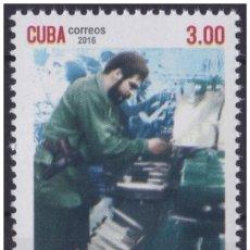 Francobolli: 2016.10 CUBA 2016 MNH. 55 ANIV DE LA INDUSTRIA ERNESTO CHE GUEVARA ARGENTINA.. Lote 187381131