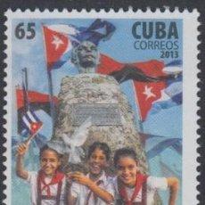 Sellos: 2013.122 CUBA 2013 MNH. 55 ANIVERSARIO DEL TRIUNFO DE LA REVOLUCION .. Lote 187550341