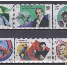 Francobolli: 2013.173 CUBA 2013 MNH. ANTONIO GADES, MARIA FELIX, MANUEL FANGIO, MARIO BENEDETTI, ALEJANDRO VON HU. Lote 218733665