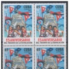 Sellos: 2013.123 CUBA 2013 MNH BLOQUE 4 . 55 ANIVERSARIO DEL TRIUNFO DE LA REVOLUCION .. Lote 187551026