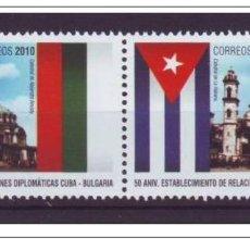 Sellos: 2010.63 CUBA 2010 MNH FRIENDSHIP CUBA - BULGARIA. AMISTAD CUBA - BULGARIA.. Lote 187551433