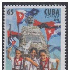 Sellos: 2013.122 CUBA 2013 MNH . 55 ANIVERSARIO DEL TRIUNFO DE LA REVOLUCION .. Lote 187551563