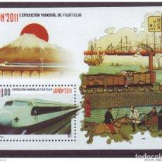 Sellos: 2011.42 CUBA 2011 SPECIAL SHEET. EXPOSICION MUNDIAL DE FILATELIA. JAPON. TRENES, TRAINS.. Lote 253900940