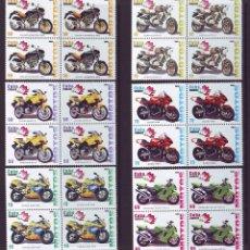 Sellos: 2009-24 CUBA MNH B4 MOTOS. Lote 253901120