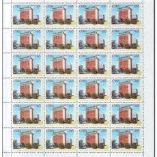 Sellos: 2008.513 CUBA MNH SHEET COMPLETE2008 MNH GRAN CARIBE HOTEL.. Lote 187646987