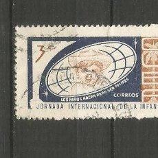 Sellos: CUBA YVERT NUM. 669 USADO. Lote 188415517