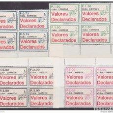 Sellos: 1990.45 CUBA 1990 MNH. VALORES DECLARADOS. BLOCK 4.. Lote 188618136