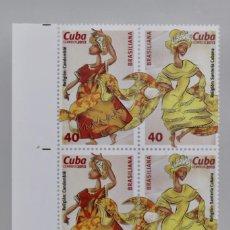 Sellos: SANTERIA CUBANA, RELIGIÓN CADOMBÍE 2013. Lote 189149341