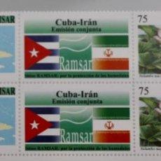 Sellos: CUBA -IRAN EMISIÓN CONJUNTA, 2008, MNH. Lote 189192762