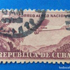 Sellos: SELLO DE CUBA. CORREO AEREO INTERNACIONAL. REPÚBLICA DE CUBA. 5 C.. Lote 189237998