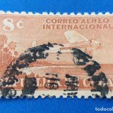 Sellos: SELLO DE CUBA. CORREO AEREO INTERNACIONAL. YVERT 38. 8 C.. Lote 189238131
