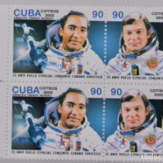 Sellos: 25 ANIV. VUELO ESPACIAL CONJUNTO CUBANO-SOVIETICO 2005, MNH. Lote 189264742
