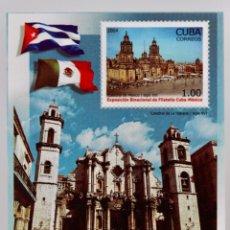 Sellos: ECPO CUBA-MÉXICO 2004, MNH. Lote 189352138