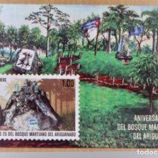 Sellos: ARIGUANABO, CUBA 2019, MNH. Lote 189354400