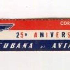 Sellos: CUBANA DE AVIACION CORREO AEREO 25 ANIVERSARIO (1930 / 1955) (62 X 15 MM,) CON GOMA SIN VALOR FACIAL. Lote 189388108