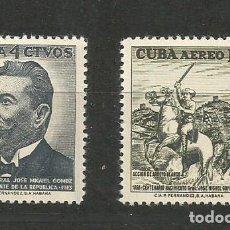 Sellos: REPÚBLICA DE CUBA.EMISIÓN ESPECIAL.AÑO 1958.MUY RARO DOCUMENTO. Lote 190432618