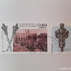 Sellos: CUBA SELLO USADO. Lote 190446902