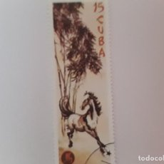 Sellos: CUBA SELLO USADO. Lote 190447006