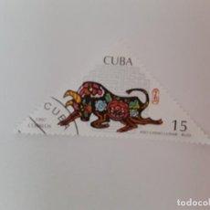 Sellos: CUBA SELLO USADO. Lote 190447138