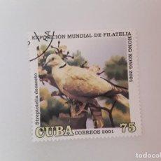 Sellos: CUBA SELLO USADO FAUNA. Lote 190447485