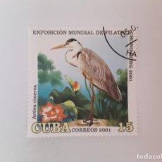 Sellos: CUBA SELLO USADO FAUNA. Lote 190447545