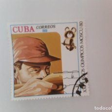Sellos: CUBA SELLO USADO. Lote 190447600