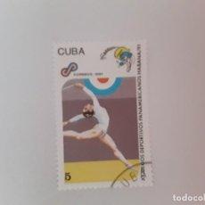 Sellos: CUBA SELLO USADO. Lote 190447702