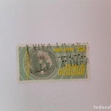 Sellos: CUBA SELLO USADO. Lote 190447816