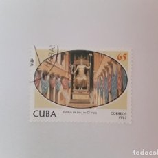 Sellos: CUBA SELLO USADO. Lote 190448005