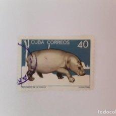 Sellos: CUBA SELLO USADO FAUNA. Lote 190448118