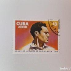 Sellos: CUBA SELLO USADO. Lote 190448476