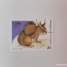 Sellos: CUBA SELLO USADO FAUNA. Lote 190448522