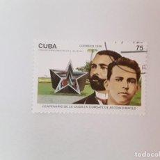 Sellos: CUBA SELLO USADO. Lote 190450217