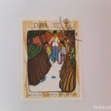 Sellos: CUBA SELLO USADO. Lote 190450368
