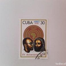 Sellos: CUBA SELLO USADO. Lote 190450483