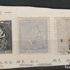 Sellos: LOTE 12-SELLOS CUBA 1874. Lote 191483680