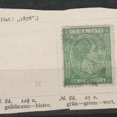 Sellos: LOTE 12-SELLOS CUBA 1878 ALFONSO XII. Lote 191483973