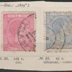 Sellos: LOTE 12-SELLOS CUBA 1879 ALFONSO XII. Lote 191484045