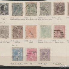 Sellos: LOTE 12-SELLOS CUBA 1890-4 ALFONSO XIII. Lote 191484525